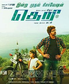 Theri (2016). Excellent Tamil film starring Vijay. The film has very less action and more drama. Rating : 5/5 stars.