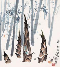 Wu Guanzhong: Bamboo Shoots in Spring | China Online Museum