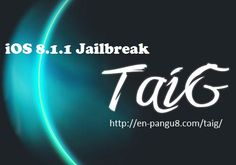 pangu 8 supported devices
