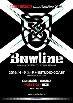 「TOWER RECORDS presents Bowline 2016 curated by Crossfaith & TOWER RECORDS」ポスター