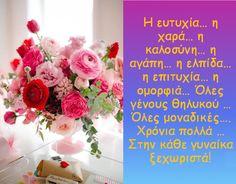 Floral Wreath, Women's Fashion, Wreaths, Quotes, Decor, Quotations, Fashion Women, Decoration