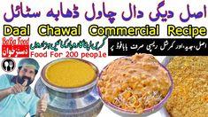 YouTube Baba Food, Baba Recipe, Daal, Biryani, Eye Makeup, The Creator, Commercial, Breakfast, Ethnic Recipes