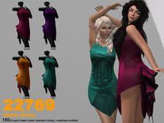 The Akemi Dress is available at Boutique in September 2013. (starting September 15th, 2013). The Dress comes in four great colors for you to choose from.