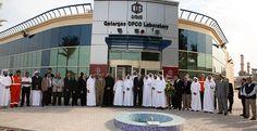 OIL AND GAS JOBS IN QATAR AT QATAR GAS