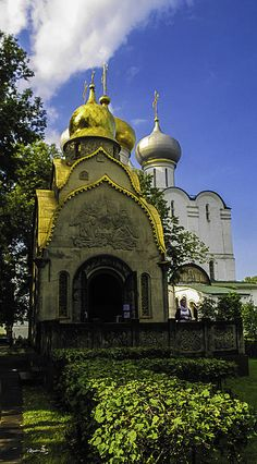 Convent - Moscow - Russia. Madeline Ellis.