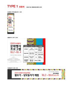 www.likedesign.co.kr :: 'SIGN' 카테고리의 글 목록 (6 Page)