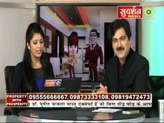 #Vastu is a better way of living which improves and grants better standards of life and promises great amounts of success and prosperity to an individual. Listen to Dr. Chawla's magical tips on Vastu and adhere to them for a beautiful and stress-free life. Watch this Video and Ercadicate all the #VaastuDefects Explained By #DrPuneetChawla  https://www.youtube.com/watch?v=VLish0kZiLw  Visit Our Website : http://www.livevaastu.com/ Follow US @ https://www.facebook.com/drpuneetchawla