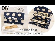 ミニ財布の作り方 DIY How to make a small wallet sewing tutorial Vintage Sewing Notions, Vintage Sewing Machines, Wallet Sewing Pattern, Sew Wallet, How To Make Headbands, Youtuber, Baby Sewing, Free Sewing, Sewing Tutorials