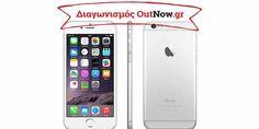 Διαγωνισμός outnow.gr με δώρο ένα κινητό Aplle iPhone 6 Silver 16GB - ΔΙΑΓΩΝΙΣΜΟΙ