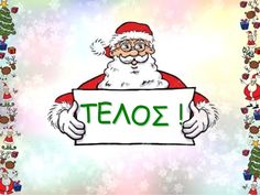 Η στολή του Άη βασίλη Christmas Plays, Ronald Mcdonald, Education, Fictional Characters, Onderwijs, Fantasy Characters, Learning