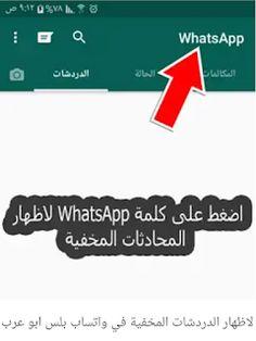 whatsapp gold تحميل Whatsapp Gold, Free Apps, Calm