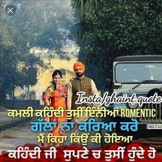 @ deeksha thakur