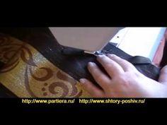 Ламбрекен с прорезными элементами, урок 2. - YouTube