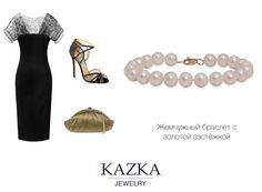 Еще один идеальный вариант новогоднего образа. Маленькое чёрное платье, изящные босоножки, изысканный клатч. Дополните элегантным жемчужным браслетом.  Приобрести браслет со скидкой за 2 116 грн. http://goo.gl/aHQ61r  #kazkajewelry #украшение_kazkajewelry #jewelry #pearl #littleblackdress #elegance #black