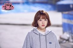 251 images about strong woman do bong soon🐱 on We Heart It Park Bo Young, Korean Actresses, Korean Actors, Actors & Actresses, Park Hyung Sik, Strong Girls, Strong Women, Scandal, Strong Woman Do Bong Soon