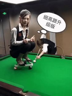 Cool trick from a chinese girl