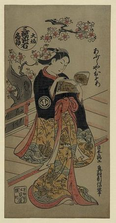 Toshinobu. From the Library of Congress' collection of Japanese prints. If you click through to the L.O.C., you can download a huge TIFF.