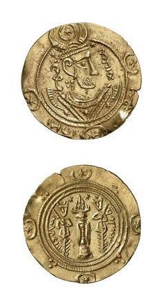 Sasanian Gold Coin  ca. 700-740.   © Foto: Münzkabinett der Staatlichen Museen zu Berlin - Preußischer Kulturbesitz
