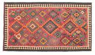 Kelim Fars Teppiche - Kaufen Sie Ihren Teppich bei CarpetVista