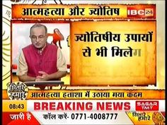 future for you astrological news swal jwab 1  30 01 2016