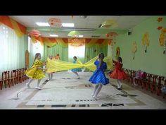 "Танец с тканью ""Я рисую этот мир"" - YouTube Dance Videos, Education, Youtube, Drawings, Dancing, Musik, Onderwijs, Learning, Youtubers"