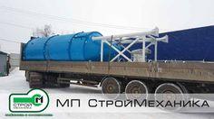 Shipment of the cement silo EUROSILO D 2.4 m 55 t welded designs for manufacturing companies from the city of Ryazan. #StroyMehanika Отгрузка силоса цемента EUROSILO D 2,4 м 55 т сварной конструкции для производственной компании из г.Рязань.