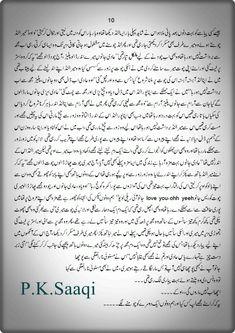 Urdu Stories, S Stories, Urdu Novels
