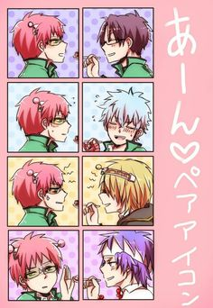 Saiki can tolerate Aren and Kaidou =w=