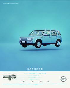 goen°が手がけた、「日産「ラシーン」」(日産自動車株式会社)を紹介します。 Auto Retro, Ad Car, Car Brochure, Catalog Design, Car Advertising, Japanese Cars, Ad Design, Van Life, Concept Cars