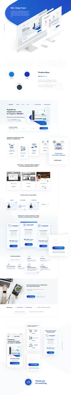 Landing page on Behance