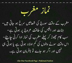 Urdu Quotes Islamic, Hadith Quotes, Ali Quotes, Islamic Messages, Muslim Quotes, Quran Quotes, Religious Quotes, Islamic Dua, Qoutes