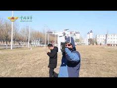 """中国空军 - 国蓉科技有限公司""""要地近距净空防御系统""""实装测试激光远程打击无人机演示 News China, Baseball Cards, Videos, Youtube, Youtubers, Youtube Movies"""