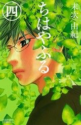 Shoujo, Joker, Comics, Movie Posters, Fictional Characters, Art, Art Background, Film Poster, Kunst