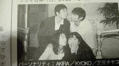 Madono Mitsuaki, Ishida Akira & Hikami Kyoko circa early-2000s