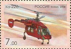 "Sello: Helicopter Ka-226 ""Sergei"", 1997 (Rusia) (Aviation) Mi:RU 1506"