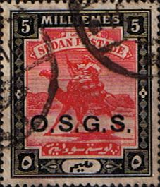 1903 Official SG O7 Camel Postman Overprint OSGS Fine Used Scott O5 Other African and British Commonwealth Stamps HERE!