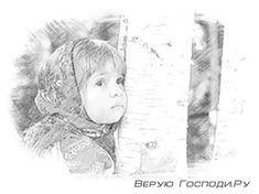 Заговоры и обряды на Троицу.  Источник статьи: http://veruyugospodi.ru/index.php/sovety/zagovor-na-troicu.html  © Заговоры и молитвы - Верую Господи.Ру