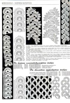 more beauty crocchet flowers strips   make handmade, crochet, craft