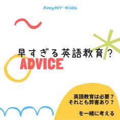 f:id:skypeikaiwa09:20200401054403p:plain Advice, Chart, Kids, Young Children, Boys, Tips, Children, Boy Babies, Child