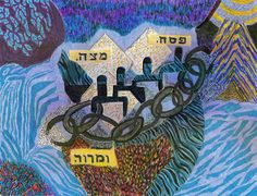 Matzah and Morror