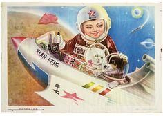 Space cat and dog. Wonderfully Kitschy Propaganda Posters Champion the Chinese Space Program Chinese Propaganda Posters, Chinese Posters, Propaganda Art, Chinese Prints, Communist Propaganda, Chinese Art, Koi, Graffiti, Chubby Babies