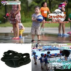 Instagram photo by song.triplets - The triplets' sandals in ep 34 and ep 35 are from Nike Kids - Sunray Adjust 4 Infant/Toddler. Price: USD 23.39. Thanks to @tilekova for the info ^^ #thereturnofsuperman #supermanreturns #varietyshow #tvshow #toddler #supermanisback #songilkook #korean #songtriplets #songtripletslifestyle #daehan #minguk #manse #daehanmingukmanse #송일국 #슈퍼맨이돌아왔다 #대한#민국#만세 #대한민국만세