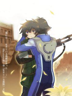 Gundam 00, Mobile Suit, Light Novel, Novels, Manga, Twitter, Cute, Anime, Fictional Characters