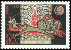 Image result for circus theme postage stamp