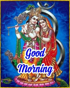 Good Morning Wishes Pictures, Happy Good Morning Images, Beautiful Good Morning Wishes, Morning Images In Hindi, Good Morning Happy Friday, Latest Good Morning Images, Good Morning Roses, Good Morning Cards, Good Morning Images Download