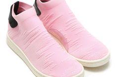http://SneakersCartel.com The adidas Stan Smith Sock Primeknit Goes Pink #sneakers #shoes #kicks #jordan #lebron #nba #nike #adidas #reebok #airjordan #sneakerhead #fashion #sneakerscartel