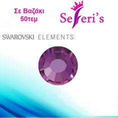Violet - Swarovski Elements (50τεμ) No Hot Fix Crystals, ss3,ss5,ss6,ss8,ss10  Strass Swarovski για τα νύχια, διατηρούν τη λάμψη τους ακόμα και αφού περαστεί Top Coat σε μοναδικες τιμες