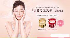 Kem dưỡng Aqualabel Special Gel Cream