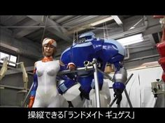 "Piloting an ""Appleseed"" robotic suit just became a reality! 操縦できる『アップルシード』ランドメイト ギュゲス に乗ってみた"