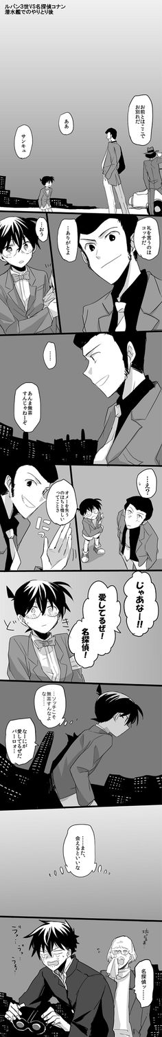Poor kaito kid, he got replaced!!